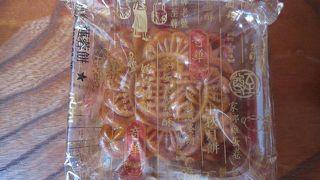 奇華餅家 (総店)