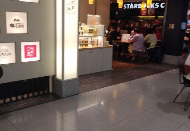 空港内に杉養蜂園がありました。