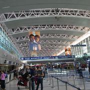 アルゼンチンの首都空港