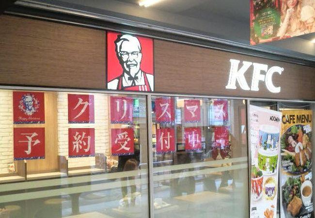 ケンタッキーフライドチキン 京橋店