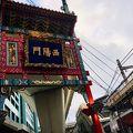 写真:西陽門
