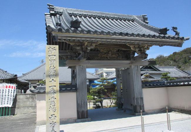 知多四国八十八の41番のお寺