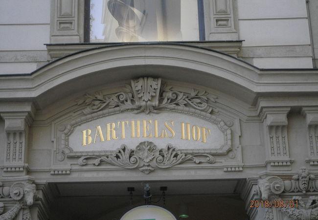 ライプチヒの商人の館