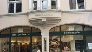 Epi Boulangerie Patisserie (Bonn)