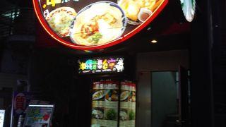 沖縄音楽食堂ライラ