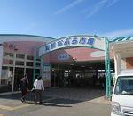 御前崎市観光物産会館(なぶら館)