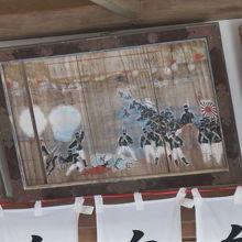武田家の朱印状がある神社