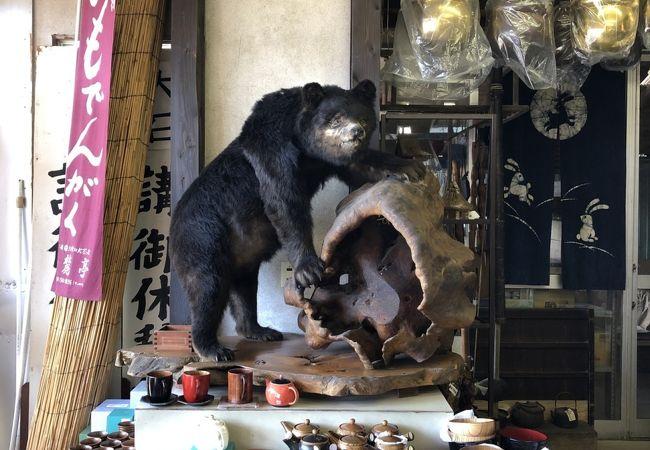 三峰お犬茶屋 山麓亭