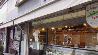 ふらんどーる洋菓子店