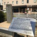 写真:濱田庄司生誕の地