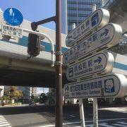 浜松町駅から竹芝桟橋まで