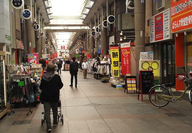 十三本町商店街