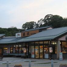 藤枝パーキングエリア (上り)