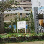 花隈駅からすぐです