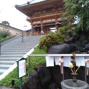 町中にある西国三十三か所のお寺