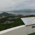 写真:測量山展望台