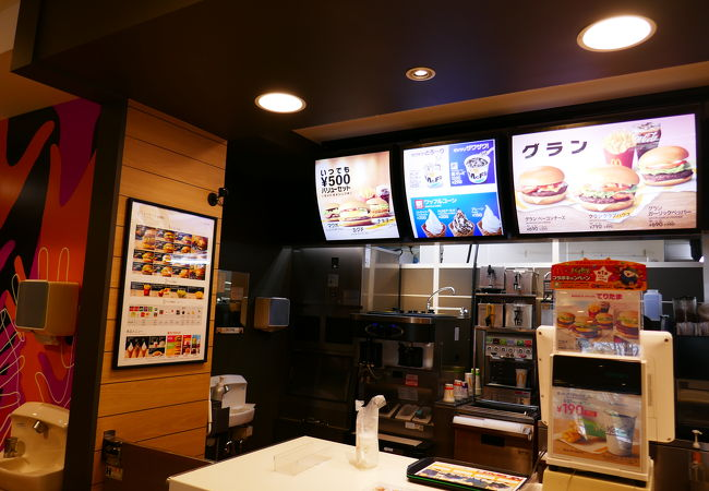 マクドナルド 高坂駅前店