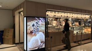 結び屋 火の音水の音 関西国際空港店