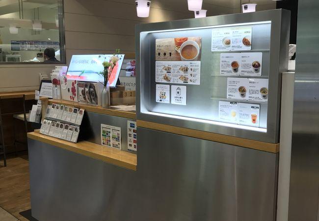 スープストックトーキョー ペリエ西船橋店