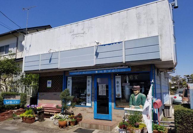 珈琲ばか 高坂店