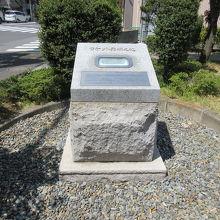 記念碑が建っています