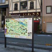 富山の奥座敷