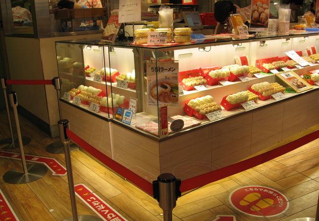 551蓬莱 エキマルシェ新大阪店