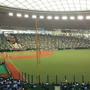 開放的なドーム球場