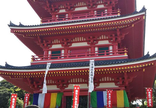 最教寺霊宝館