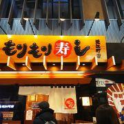 金沢の回転寿司はレベルが違う!