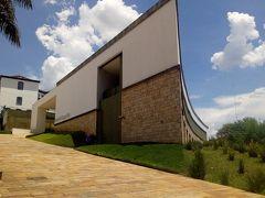 コンゴーニャス美術館