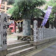 走水神社にあります
