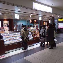 フロプレステージュ 仙台エスパル店