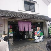 茨城県境町の道の駅
