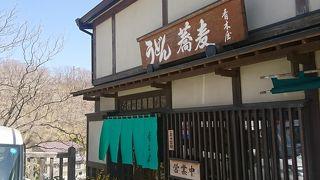 うどん 蕎麦 青木屋