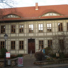 ハルツ博物館