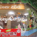 写真:銀座コージーコーナー 上野公園ルエノ店