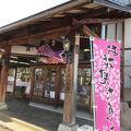 写真:お菓子の蔵 太郎庵 会津総本店