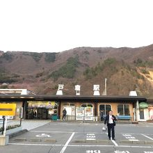 駅前~ガラガラ