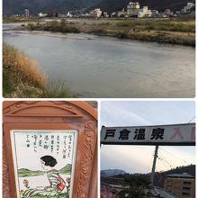 千曲川渡って、