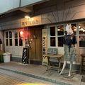 写真:酒場 ミラクル商會