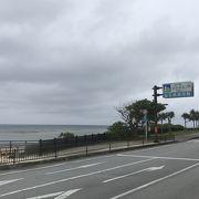 沖縄本島北部大宜味村の道の駅