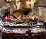 フランス菓子 葦 平塚ラスカ店