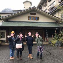 新潟 岩室温泉 自家源泉の宿 富士屋