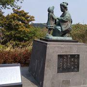 日本平の山頂に