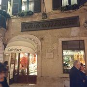 ローマの有名なカフェ