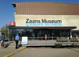 ザーンス ミュージアム