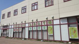 新座農産物直売センター(とれたて畑)