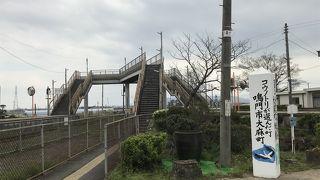 跨線橋 三又