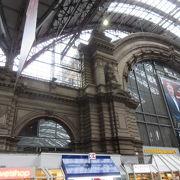 フランクフルト空港駅から3駅目、簡単に空港から行けます。